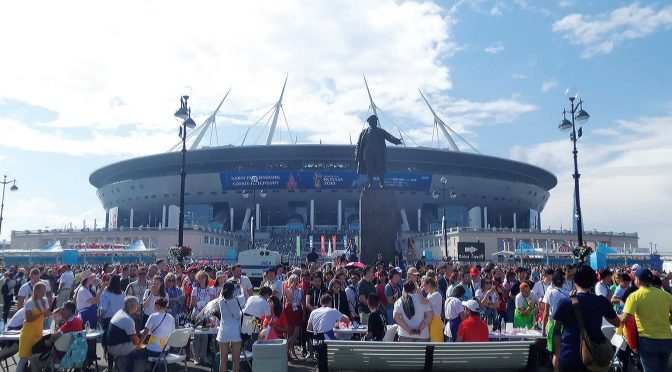 St. Petersberg Stadium: England vs Belgium