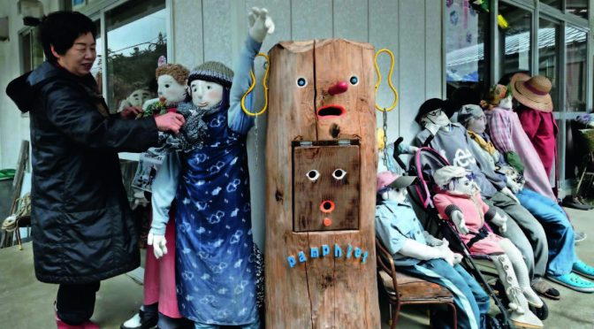 The Japanese village where scarecrows outnumber humans